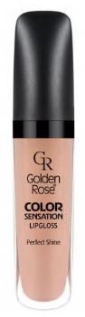GR - Color Sensation Lipgloss #125