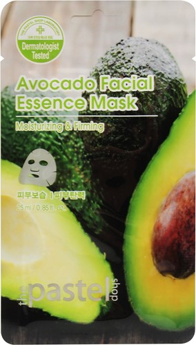 Avocado Facial Essence Sheet - Doos 12stuks